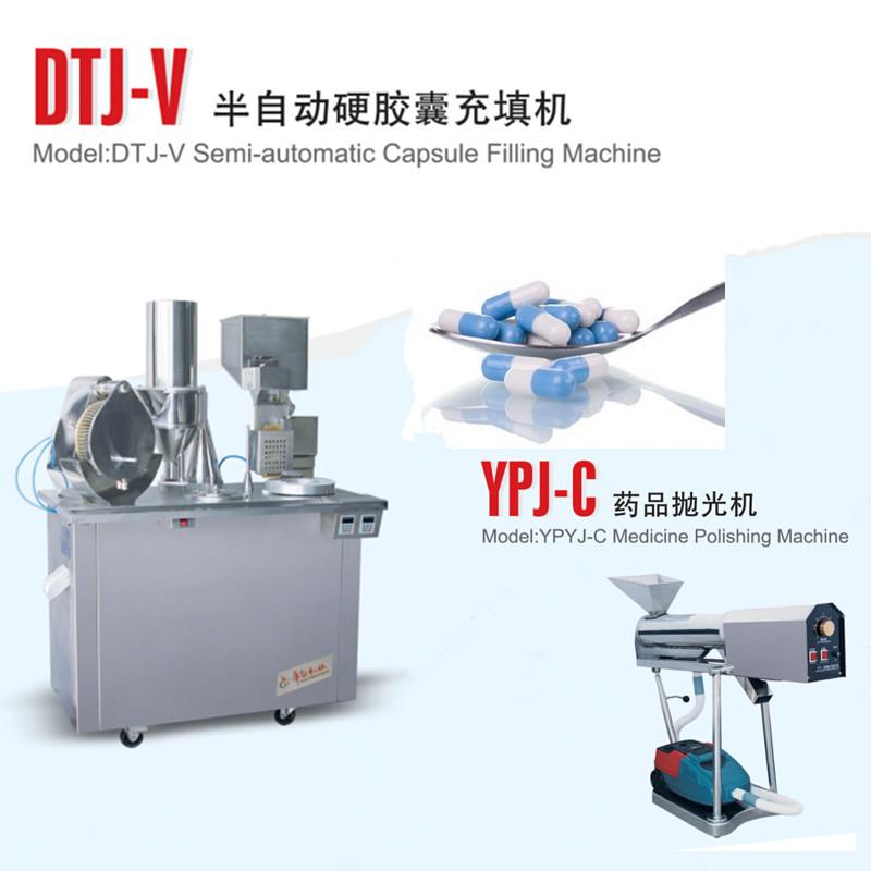 厂家直销实惠型DTJ-V半自动胶囊充填机 灌装准确的胶囊填充机