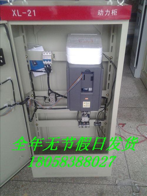供应fjbp风机水泵专用变频器控制柜160kw变频器配电