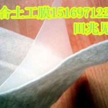 供应山东土工布生产厂家土工布规格图片