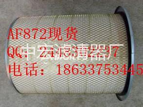 供应用于过滤的弗列加空气滤清器发电机组AF872