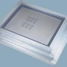 供应用于丝网印刷的丝印网版