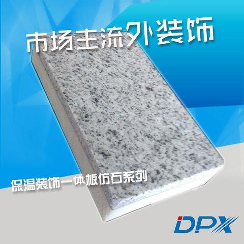 钢结构外墙保温板批发