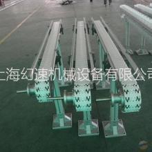供应齿形链输送机