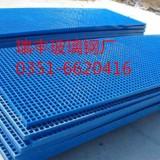 供应洗车场玻璃钢格栅 优质格栅  玻璃钢格栅 玻璃钢格栅厂家  优质玻璃钢厂家加工