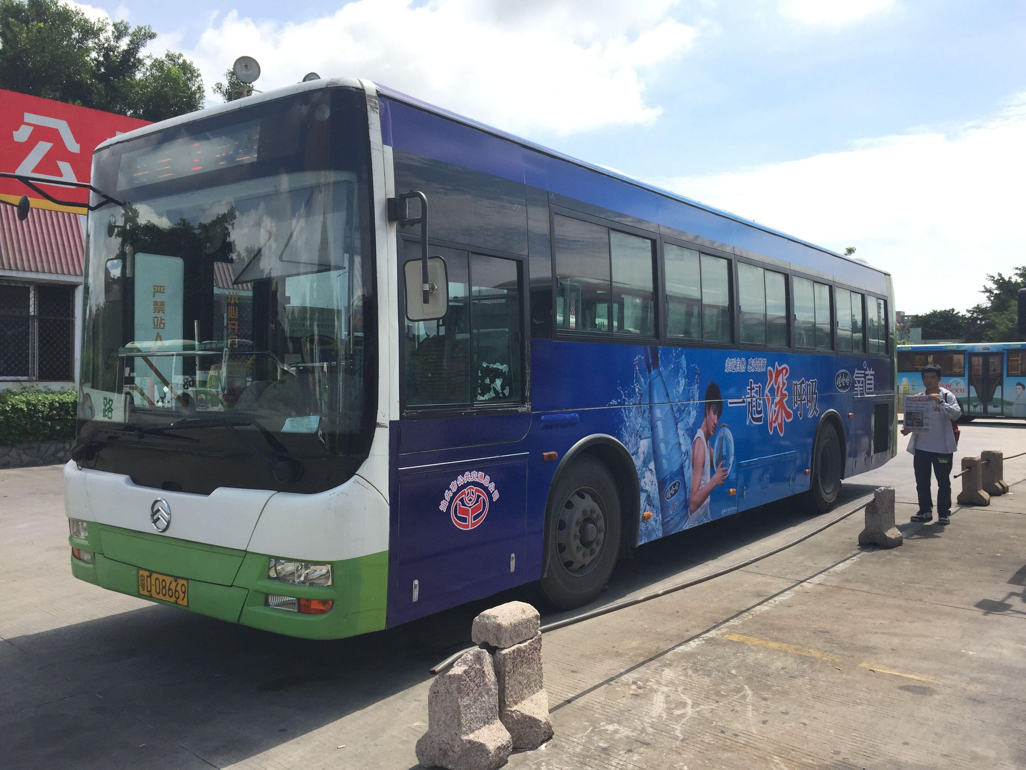 汕头公交车车身广告批发