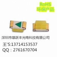 供应用于背光、指指示|玩具、的优势供应 0603正面发光LED贴片灯珠