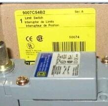 供应用于电力的美商实块9007C54B2批发