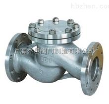 供应不锈钢升降式止回阀H41H/H41W图片