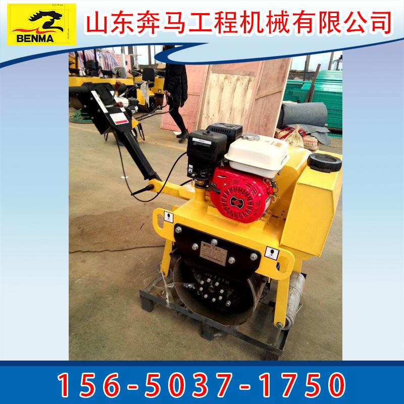 供应用于压实机械|沥青混凝土压的2吨小型压路机/手扶压路机/大单轮