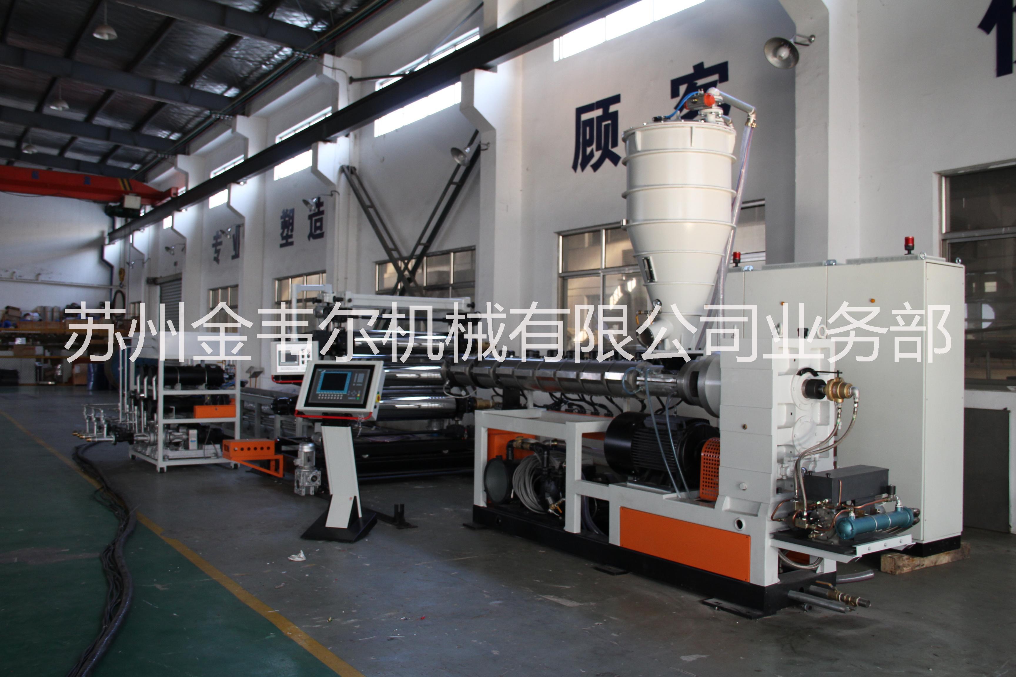 苏州金韦尔机械PVC软片生产线/透明软片设备