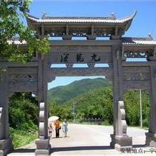 供应西藏哪里有石雕厂