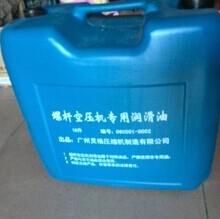 供应用于润滑的凌格风螺杆机式压缩机油_配件批发