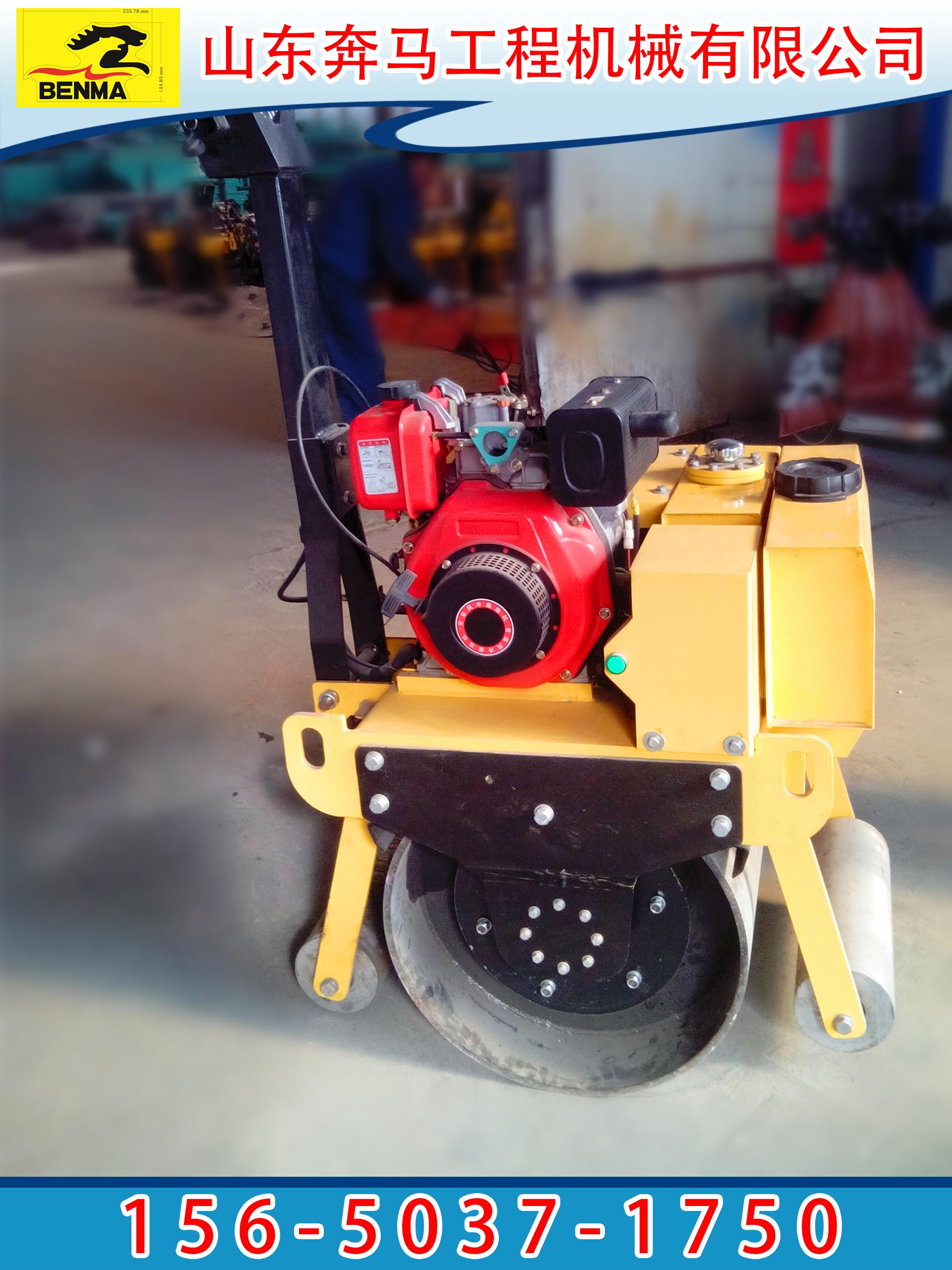 供应用于压实机械的九月特惠热卖小型振动碾 手扶单轮