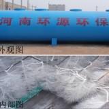 供应乳制品一体化污水处理设备