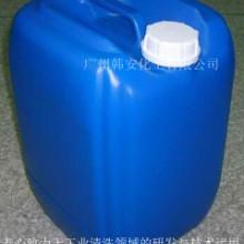 羟基乙酸供应用于工业清洗的谢岗、东坑、常平、乙醇酸70%批发