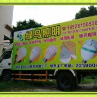 【绿鸟照明】-辽阳市12V24V