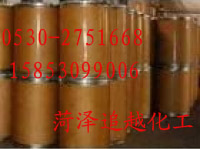 供应PP软化剂