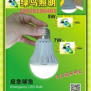【工厂直销】低压硬灯条|127V图片