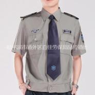 夏季保安制服半袖衬衫物业工服图片
