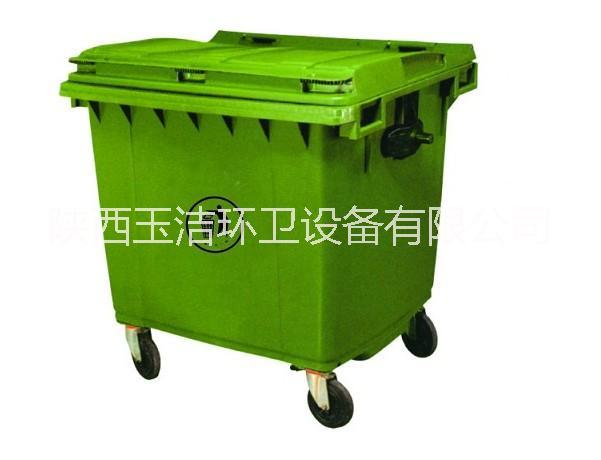 西安大型塑料移动垃圾桶价格