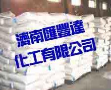 山东供应七水无水硫酸镁