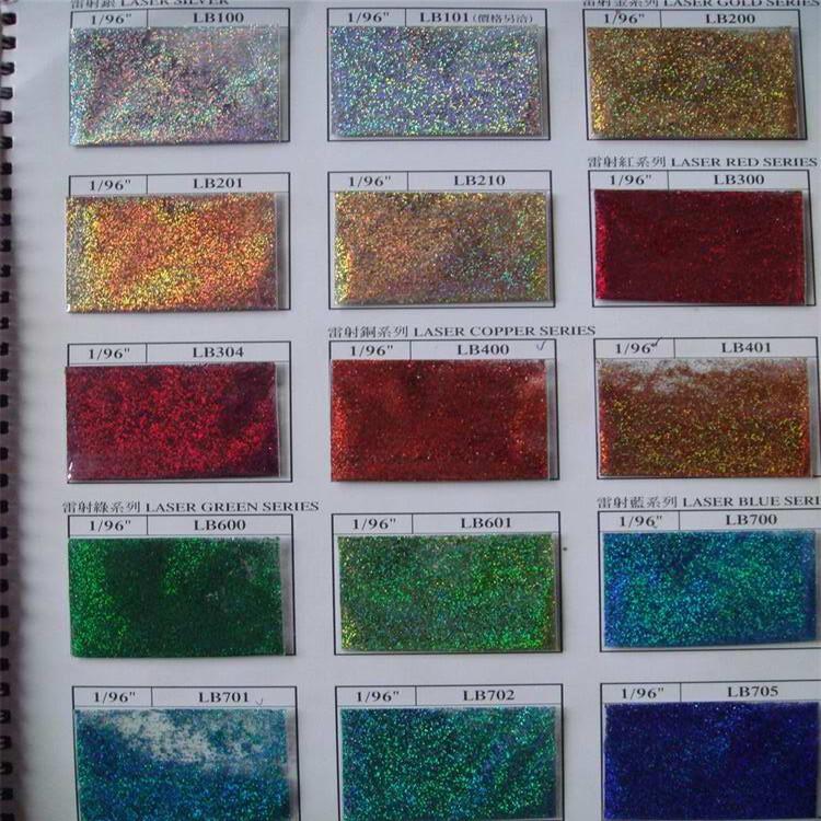 供应用于工艺品的金葱粉注塑颜料专业生产金葱粉产品厂家