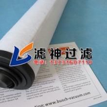 销售RA400普旭0532140160排气滤芯厂家图片