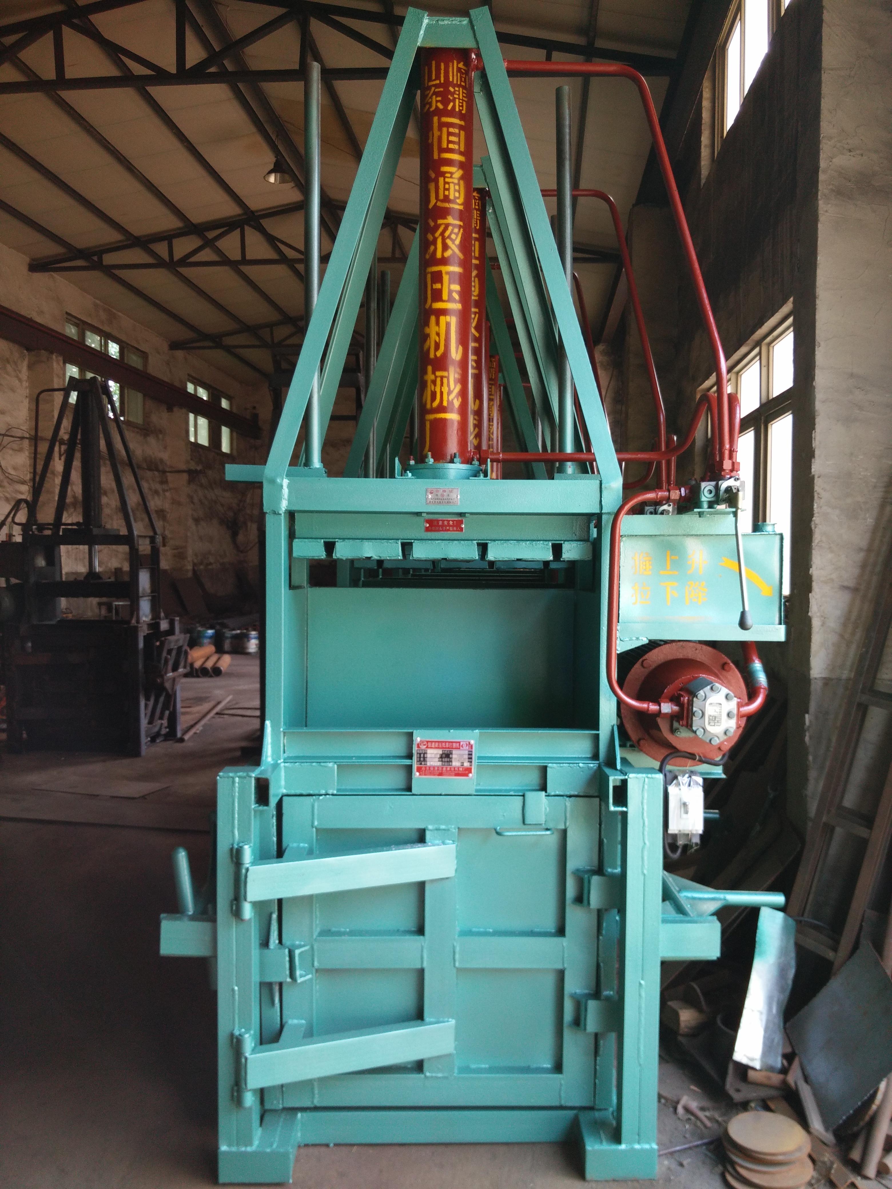 液压油缸图片/液压油缸样板图 (2)