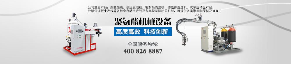 7 浙江领新机械科技股份有限公司