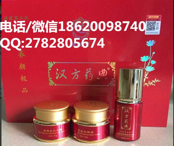 供应用于护肤的九芝堂汉方药典美白养颜三合一套装正品批发