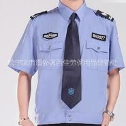 夏季保安制服半袖兰衬衫物业工服图片