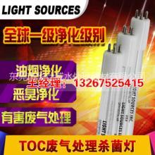 供应GPHHA1554T6VH/4P320W水处理杀菌灯汞齐灯管