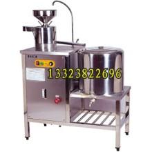 全自动豆奶机|现磨五谷豆浆机|煮磨一体豆浆机|商用磨煮豆浆机批发