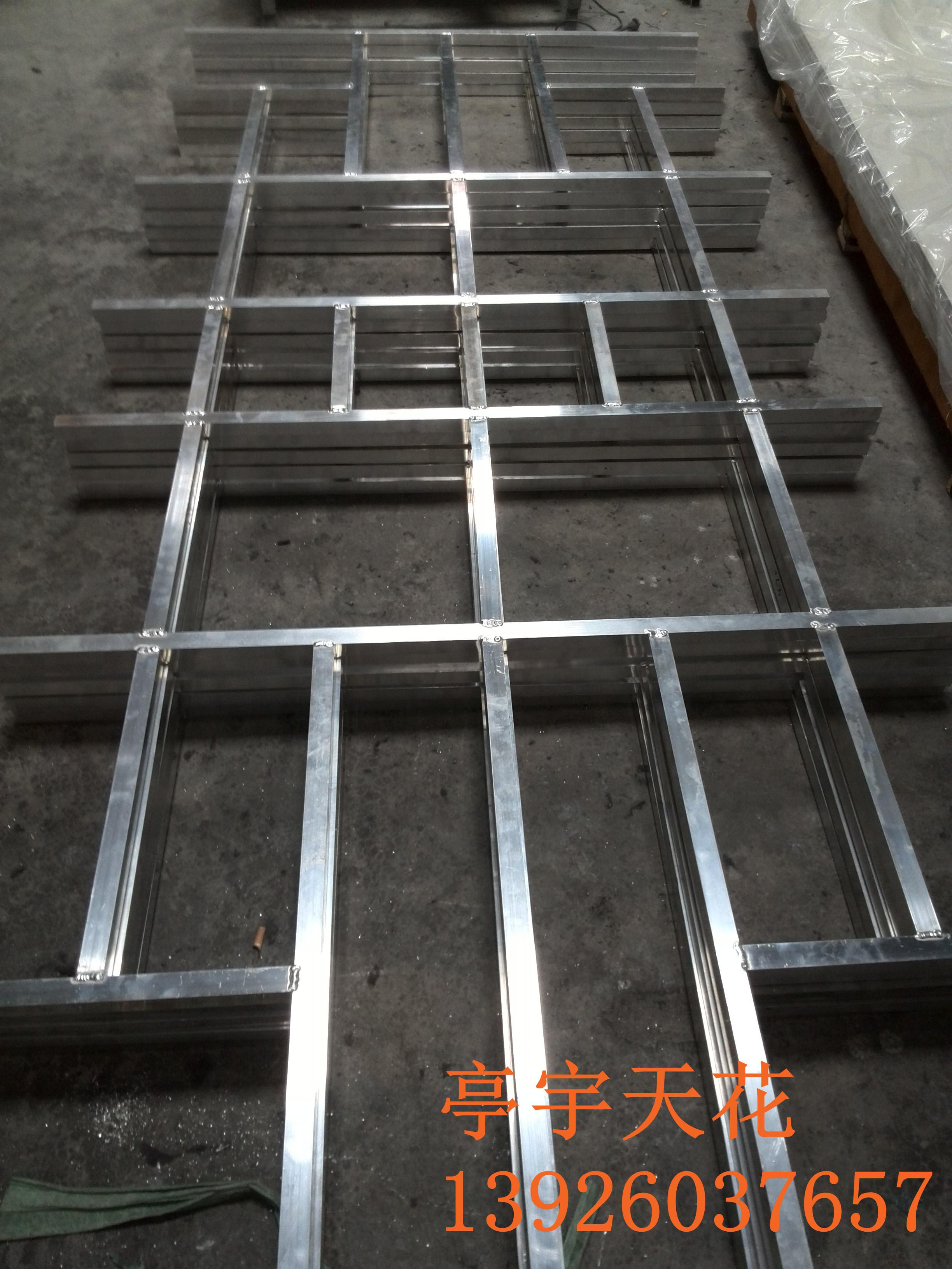 【木纹铝格栅 铝格栅尺寸