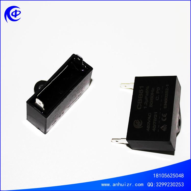 串联电容,风扇电容器,发电机电容器