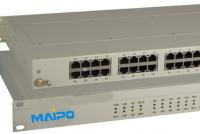 综合接入设备,光纤收发器大量供应