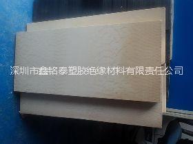 供应瑞士工程塑胶本色PEEK板材