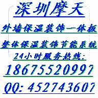 供应威海仿天然石材一体化保温装饰板,山东省保温板厂家,威海诚招保温一体板代理商