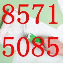 下沙专业农民房装修公司电话,专业口碑好的工装公司推荐批发