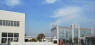 深圳市安思利绝缘塑胶制品有限公司