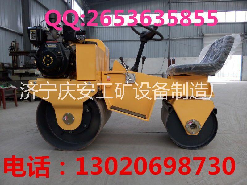 供应自行式振动压路机,座驾式压路机