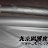 供应北京涂银遮光布87883587