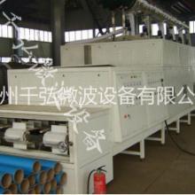 供应纸托微波干燥设备图片