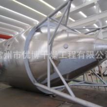 污水雾化干燥机技术方案设计要点、LPG-6000喷干塔规格、大型废水喷塔干燥机价格