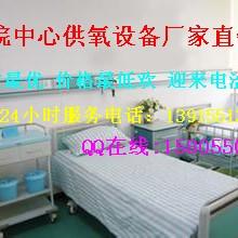 供应吉安医用中心供氧厂家、中心供氧系统、负压吸引系统批发