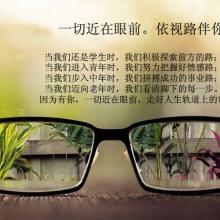 眼镜批发,阿里眼镜批发,眼镜供应商