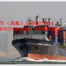 抚顺内贸海运集装箱公司