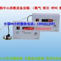 流量仪 氧气稳压箱、氧气流量仪、