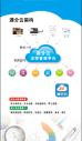 供应开通云平台免费送南昊网上阅卷系统南昊网上阅卷也可以免费送啦4009958609