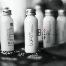 供应桂林市新开商务连锁酒店一次性沐浴用品宾馆客房瓶装沐浴套装厂家直销批发